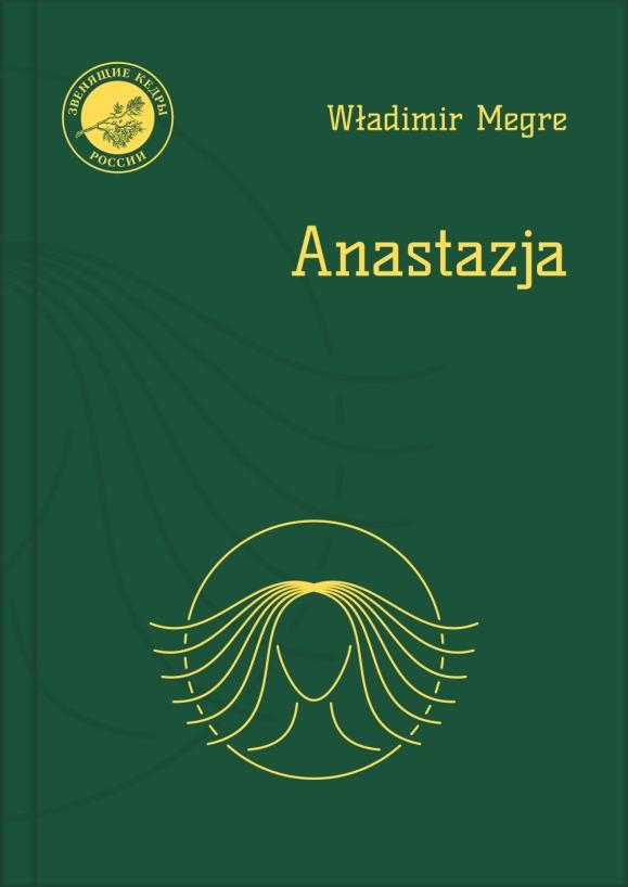 Anastazja-Wladimir-Megre-Ksiega I-front (wizualizacja)